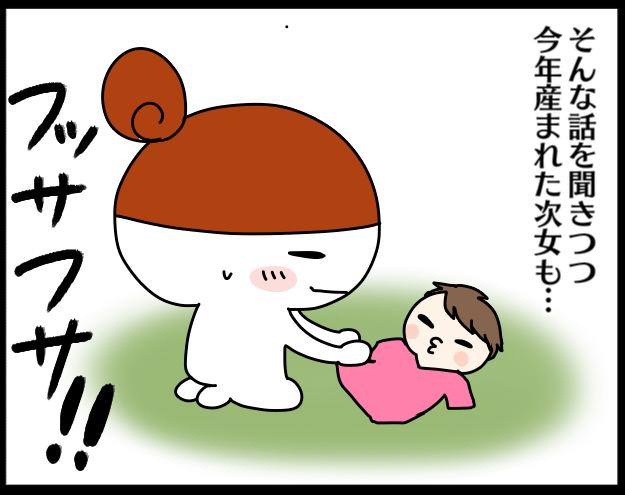 フサフサ or 少なめ!?赤ちゃんの毛量タイプがバラエティ豊かでかわいい♡の画像7