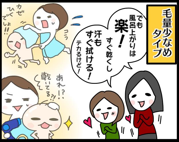 フサフサ or 少なめ!?赤ちゃんの毛量タイプがバラエティ豊かでかわいい♡の画像5