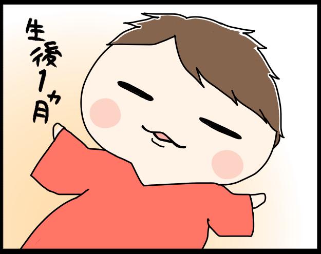 フサフサ or 少なめ!?赤ちゃんの毛量タイプがバラエティ豊かでかわいい♡の画像9