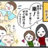 フサフサ or 少なめ!?赤ちゃんの毛量タイプがバラエティ豊かでかわいい♡のタイトル画像