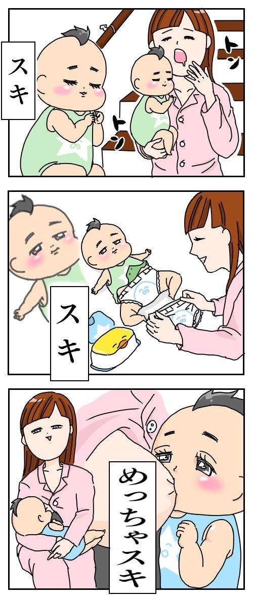 すべてはママのために!爆笑の真剣バトルに挑む!/俺のライバル1話の画像4