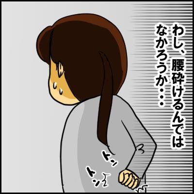 ずっと腰痛持ちだった私が、妊娠中の腰痛対策に重宝したアイテムは…!の画像5