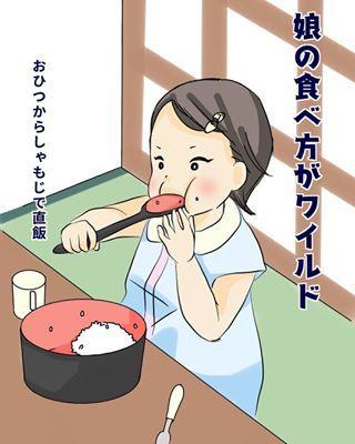 モリモリ食べる姿が愛おしい!9月は「これぞ食欲の秋」なシーンを一挙ご紹介!の画像3