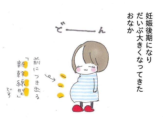 やさしすぎて泣ける…妊娠中にもらった4歳児からの「赤ちゃんへのメッセージ」の画像1