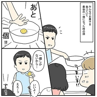 """妹がイヤイヤ期で""""兄はツライよ""""!?健気に頑張るお兄ちゃんを応援したい!の画像3"""
