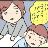 寝言で義母を呼ぶ息子。この時のママの気持ちは、まるで…!?のタイトル画像