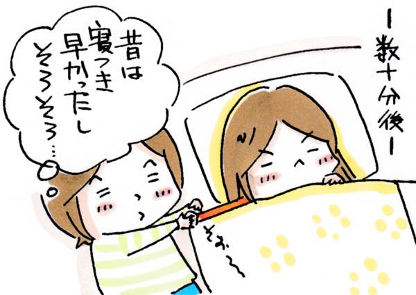 昔から寝つきが早い娘。数年ぶりに一緒に寝てみると…!?の画像6