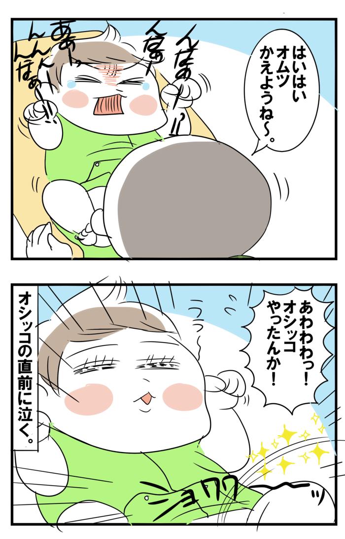 「えっそれで泣くの!?」0歳児の泣く理由が、ず~っと見てたいほどカワイイ♡の画像3