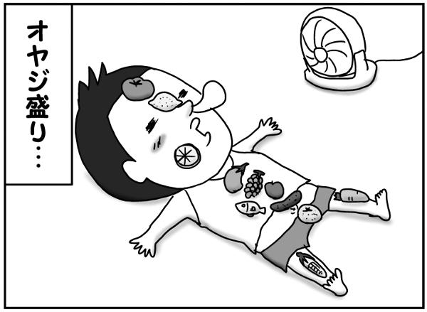 その使い方は想定外!!双子の息子におままごとセットを買ったら…こうなった(笑)の画像12