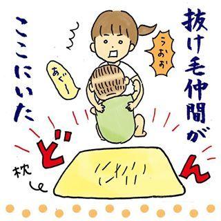 首が「座る」じゃなかったの!?新米ママの毎日は、発見と驚きの宝石箱やぁ〜!の画像3