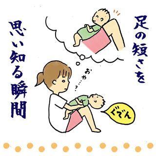 首が「座る」じゃなかったの!?新米ママの毎日は、発見と驚きの宝石箱やぁ〜!の画像11