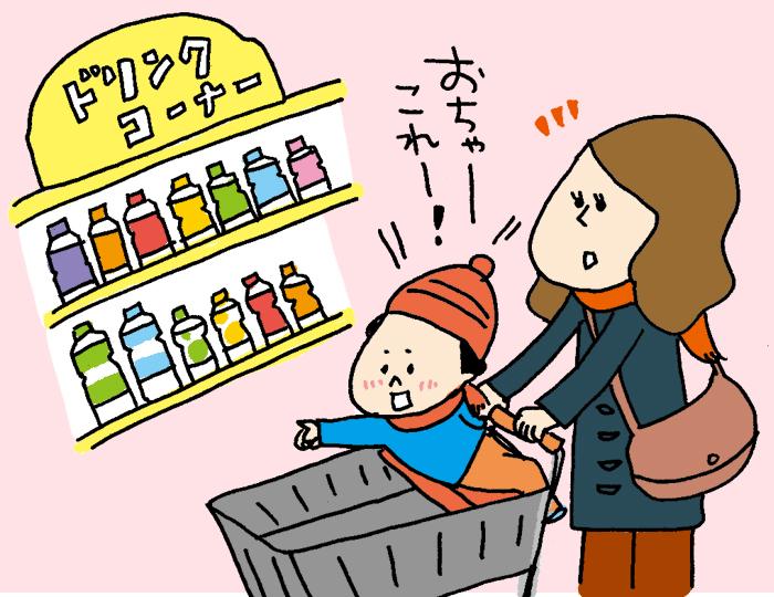 """安心・安全に飲める""""乳児用規格適用食品""""の「健康ミネラルむぎ茶」で冬の健康習慣をはじめましょう!の画像1"""