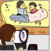 そこまでシンクロしちゃう!?夢の中でも仲良しな兄娘のお昼寝がカワイイ件のタイトル画像