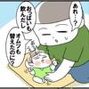 これが新生児育児のリアル!授乳ペース『2時間』のなかで起きていることのタイトル画像