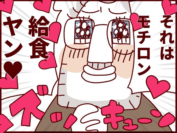 ベルギーイクメンが泣いて喜んだ!日本の小学校の素晴らしいシステムはコレ!の画像2
