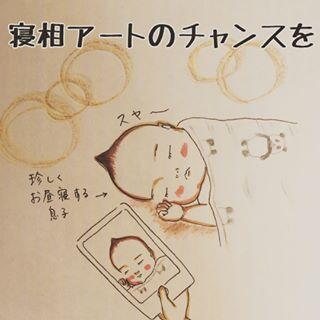 息子の「パイザップ」効果絶大すぎ…!新米ママの愉快な絵日記に爆笑!!の画像15