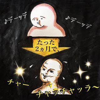 息子の「パイザップ」効果絶大すぎ…!新米ママの愉快な絵日記に爆笑!!の画像6
