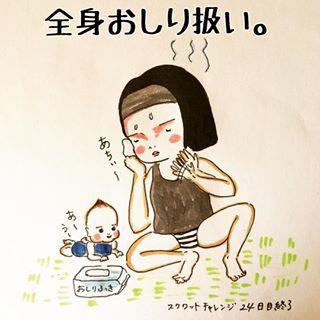 息子の「パイザップ」効果絶大すぎ…!新米ママの愉快な絵日記に爆笑!!の画像13