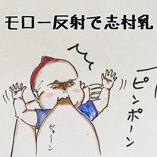息子の「パイザップ」効果絶大すぎ…!新米ママの愉快な絵日記に爆笑!!の画像4