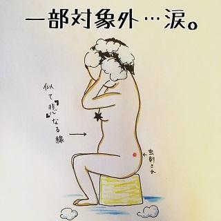 息子の「パイザップ」効果絶大すぎ…!新米ママの愉快な絵日記に爆笑!!の画像24