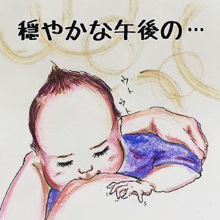 息子の「パイザップ」効果絶大すぎ…!新米ママの愉快な絵日記に爆笑!!の画像3