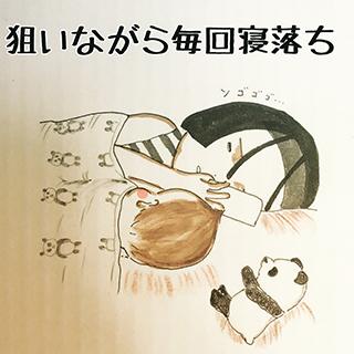 息子の「パイザップ」効果絶大すぎ…!新米ママの愉快な絵日記に爆笑!!の画像16