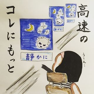 息子の「パイザップ」効果絶大すぎ…!新米ママの愉快な絵日記に爆笑!!の画像18