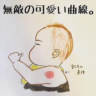 息子の「パイザップ」効果絶大すぎ…!新米ママの愉快な絵日記に爆笑!!の画像23