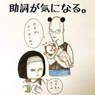 息子の「パイザップ」効果絶大すぎ…!新米ママの愉快な絵日記に爆笑!!の画像1