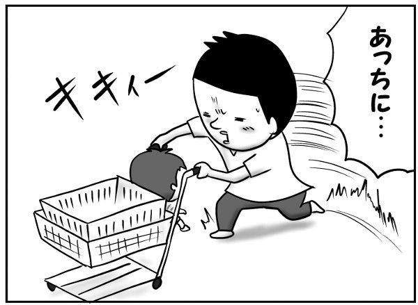 子連れでスーパー。大急ぎで買い物をするパパに待ち受けていたラスボスは…!?の画像7