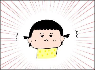 """お洒落に目覚めた4歳娘。とにかくこだわる""""ナイス""""な髪型とは…!?の画像6"""
