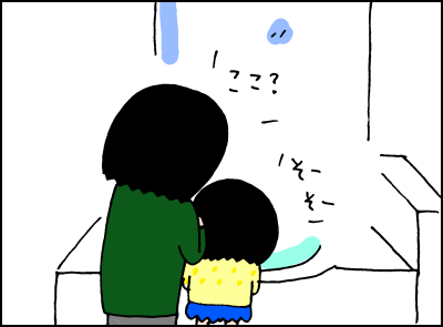 """お洒落に目覚めた4歳娘。とにかくこだわる""""ナイス""""な髪型とは…!?の画像5"""