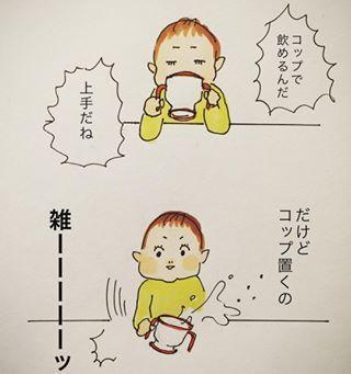 毎日パワーアップ!娘ちゃんの「初めて」がオモシロかわいい♡の画像14
