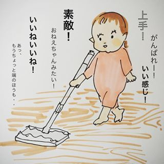 毎日パワーアップ!娘ちゃんの「初めて」がオモシロかわいい♡の画像16
