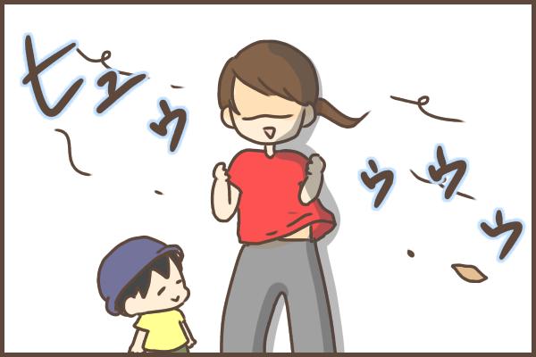 立ちションしたくない息子。その理由は、ママのある声掛けにあった!の画像15