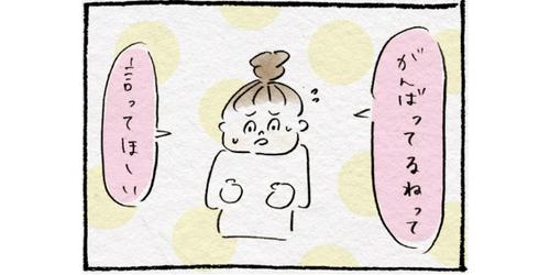 たまには褒めて~!たった500円で夫婦円満になれる「週末の提案」とは?のタイトル画像