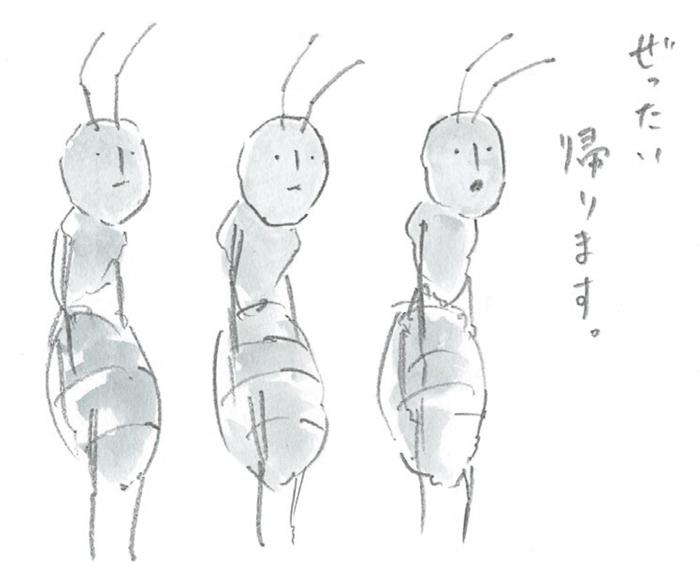シュール笑いの真骨頂!大人が読みたい『ゆるふわ昆虫図鑑』が今きてますの画像2
