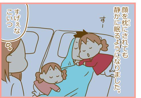寝相悪すぎなパパが、子どもと一緒に寝るために考えついた方法とは…?の画像8