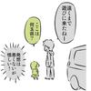 「日本全国、何玉県!?」4歳娘の言動がちょっとズレてて絶妙にカワイイ!のタイトル画像