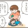 """衝撃!子どもの頭から発見された""""アレ""""の退治で変わったワタシの常識のタイトル画像"""