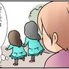 """3歳差姉妹の「おそろい」の服♡かわいいけど、こんな""""落とし穴""""もあるんですのタイトル画像"""