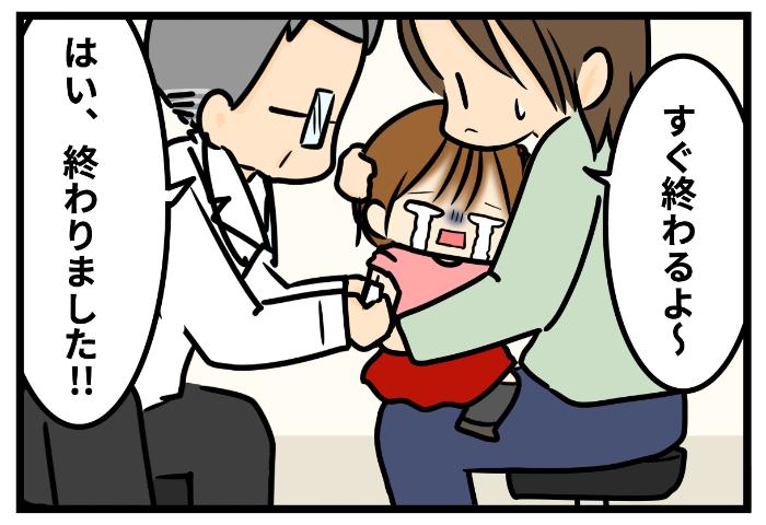 予防接種がコワイ3歳娘。今日、ママはある決心をして病院に向かったのです…!の画像9
