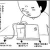 双子の鼻水対策に電動吸引器を導入したパパ。これで完全無敵なるか…!?のタイトル画像