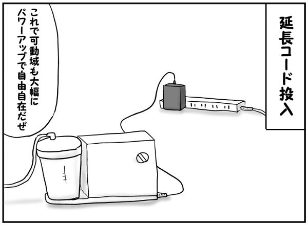 双子の鼻水対策に電動吸引器を導入したパパ。これで完全無敵なるか…!?の画像11