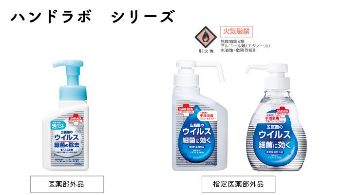 感染予防で重要なのは「衛生的手洗い」それ以外にも…? <モコモコおばさんの耳より情報 vol.6>の画像3