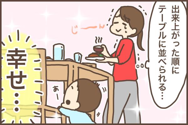 新婚当初の「ダイニングテーブルを買わない」選択。子どもが生まれてみると…!?の画像6