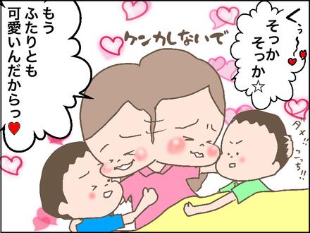 「今日のおかあさん可愛い!」に続くのは…息子のアゲサゲ発言がヒドイ(笑)の画像1