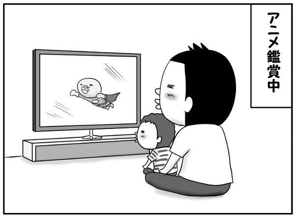 子どもの不意打ちパンチに鍛えられ数年…ついに獲得した「親の特殊能力」とはの画像5