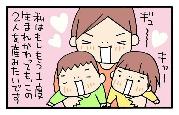 """離乳食は2人並べて一気に!!これが我が家の""""双子育児のリアル""""の画像5"""