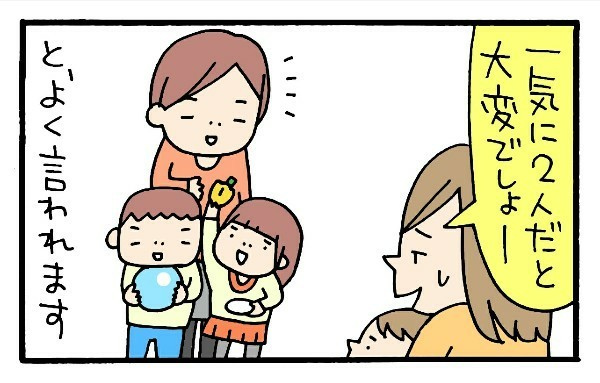 """離乳食は2人並べて一気に!!これが我が家の""""双子育児のリアル""""の画像1"""